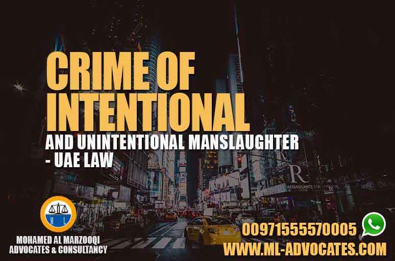 Crime of Intentional and Unintentional Manslaughter UAE Law
