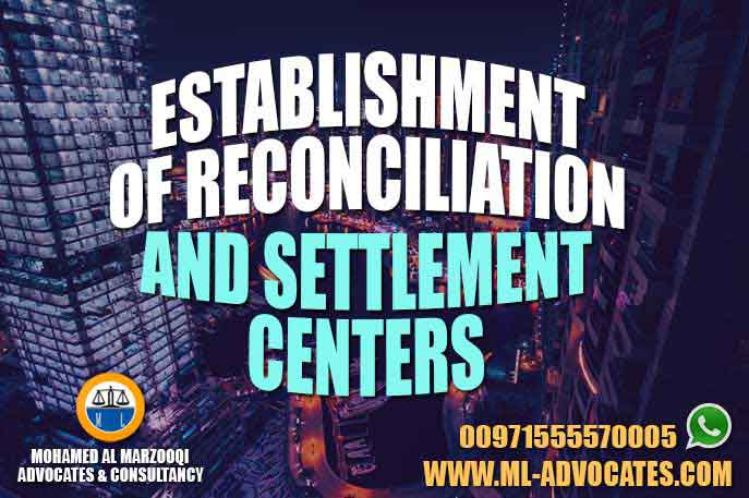 Establishment-of-Reconciliation-and-Settlement-Centers