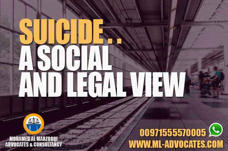 Suicide - Social and Legal View UAE Law