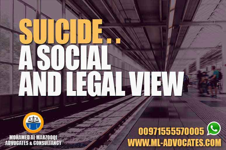 Suicide..-A-Social-and-Legal-View