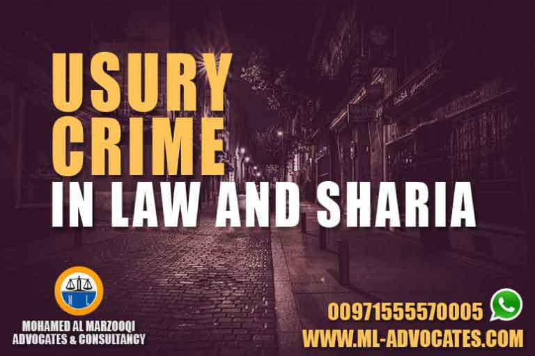 Usury Crime in Law and Sharia