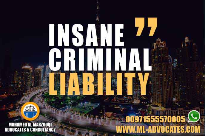 Insane Criminal Liability According to the UAE Penal Code
