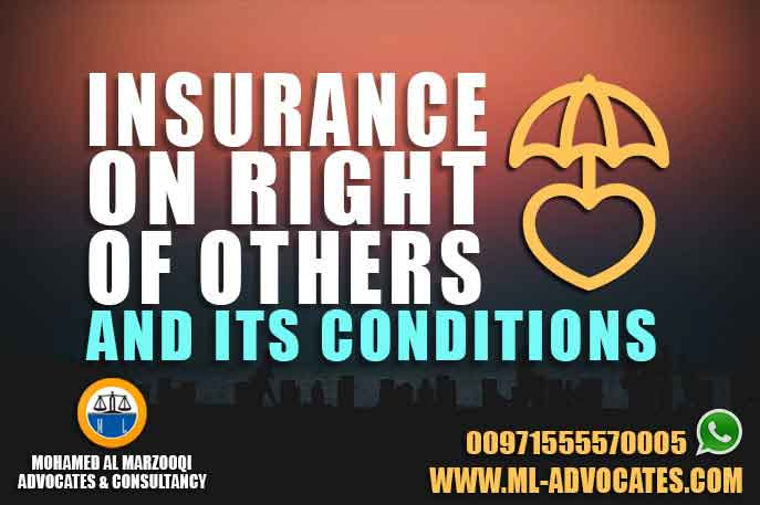 Insurance-On-Right-Of-Others-And-Its-Conditions