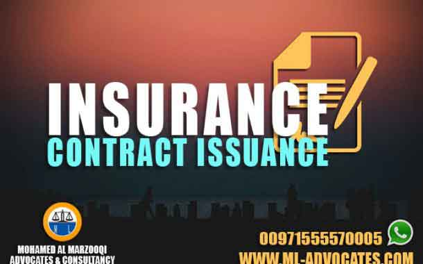 Practical Stages Of The Insurance Contract Issuance According to the Emirati Civil Law and As Amended