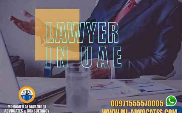 Lawyer Dubai dubai real estate law lawyer dubai contact laws of dubai list of law firms in dubai