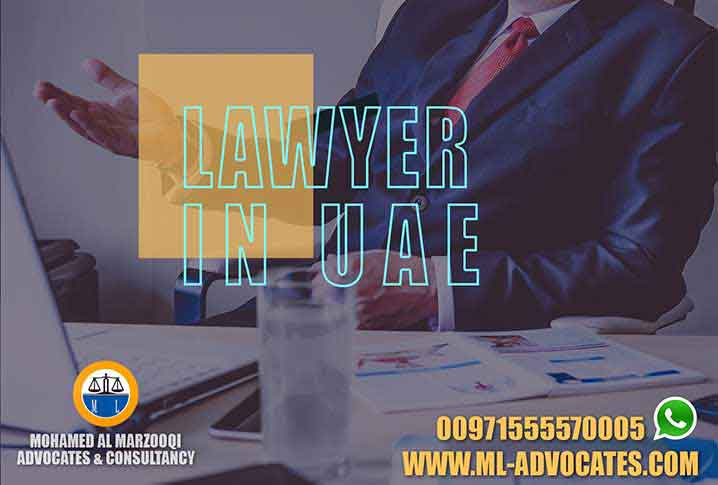 Lawyer-uae