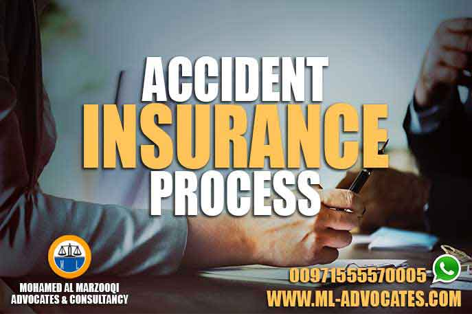 accident-insurance-process