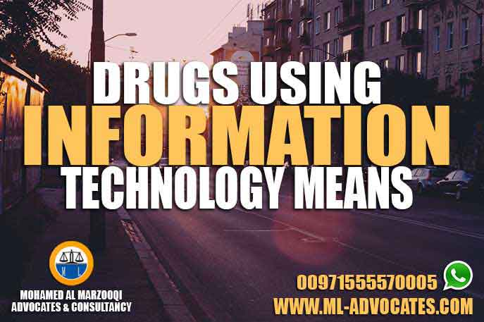 drugs-using-information-technology-means