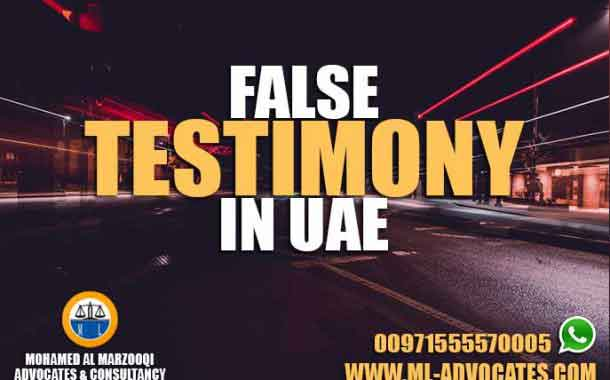 The sanction of false testimony and oath in United Arab Emirates law