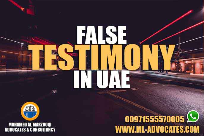 false-testimony-in-UAE