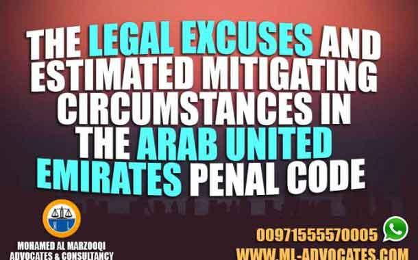 legal excuses estimated mitigating circumstances Arab united emirates penal code