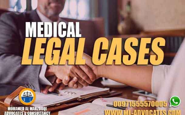 medical legal cases legal medical malpractice lawsuit cases legal medical malpractice