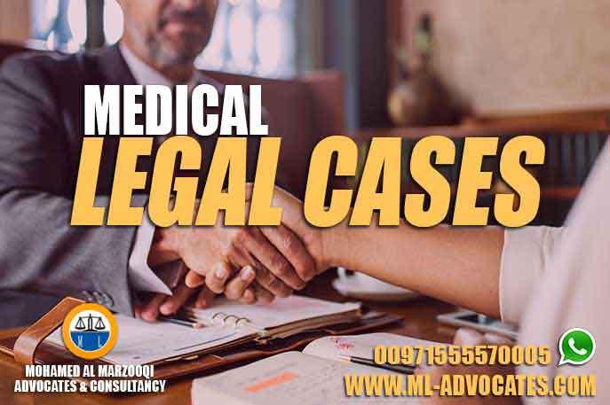 medical-legal-cases
