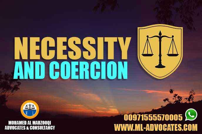 Necessity-coercion
