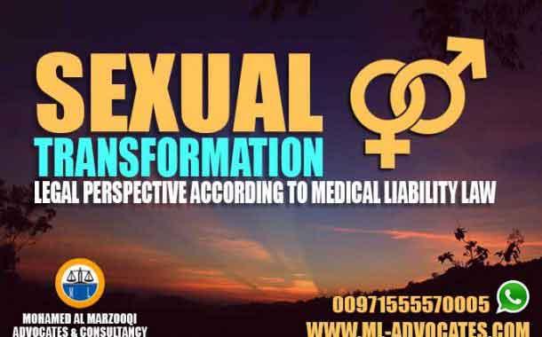 Sexual transformation legal perspective according medical liability law 2016 amendments