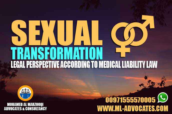 Sexual-transformation-legal