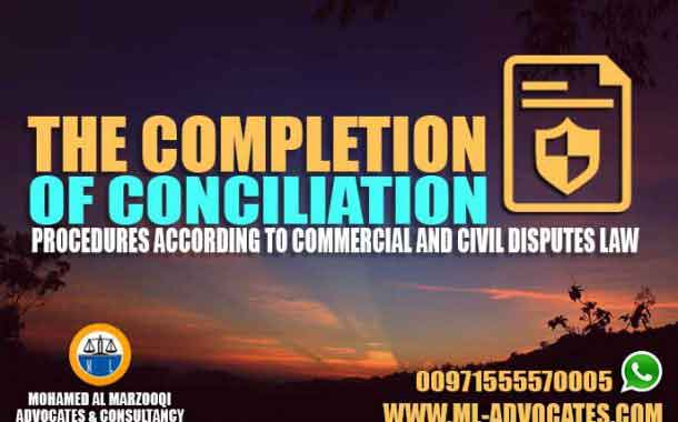 completion conciliation procedures according commercial civil disputes law 2016