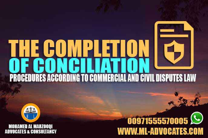completion conciliation procedures according commercial civil disputes law 2016