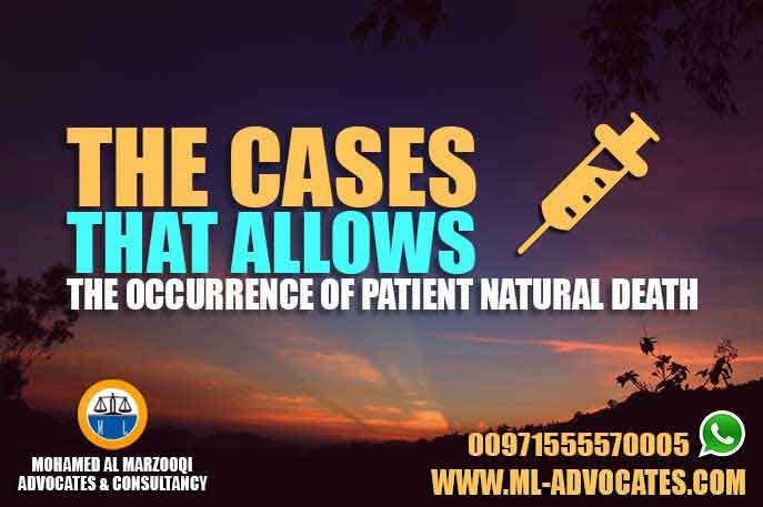 cases allows occurrence patient natural death UAE medical liability law