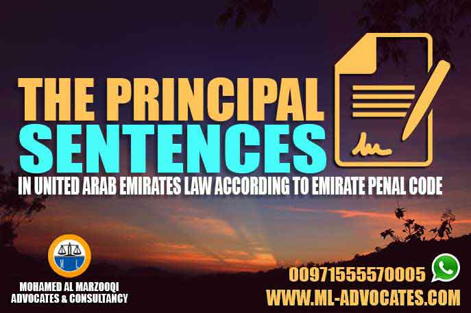 principal sentences United Arab Emirates law according emirate penal code