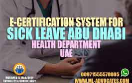 E-certification system for sick leave Abu Dhabi Health Department UAE