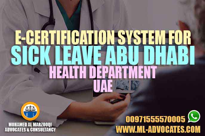 E-certification-system-for-sick-leave-Abu-Dhabi-Health-Department-UAE