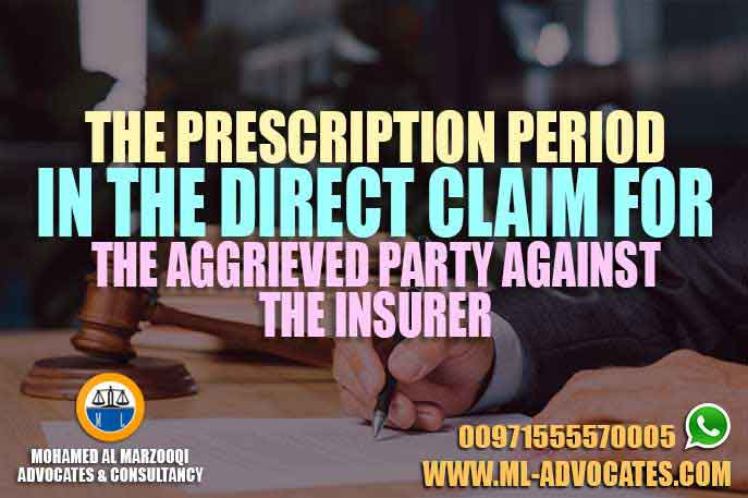 The-Prescription-Period-in-the-Direct-Claim-for-the-Aggrieved-Party-against-the-Insurer
