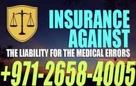 Insurance against the liability for the medical errors In accordance with the emirate medical liability law