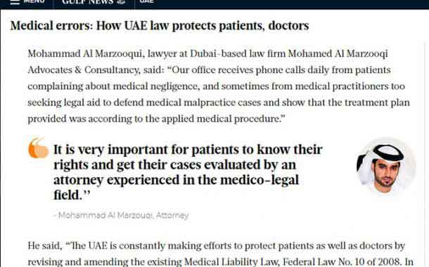 GulfNews Mohamed Al Marzooqi Advocates & Consultancy On GulfNews