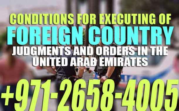 Conditions for Executing of Foreign Country Judgments and Orders in the United Arab Emirates