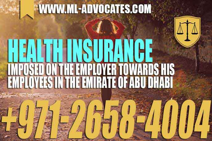 Health insurance Imposed on the employer towards his employees in the Emirate of Abu Dhabi
