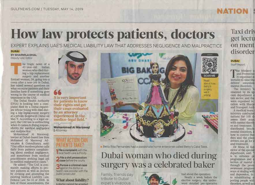 How Law Protects Patients and Doctors