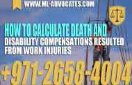 calculate death and disability compensations resulted from work injuries