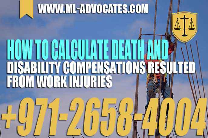 calculate death and disability compensations