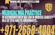 Medical Malpractice In accordance with UAE law of medical liability and its amendments