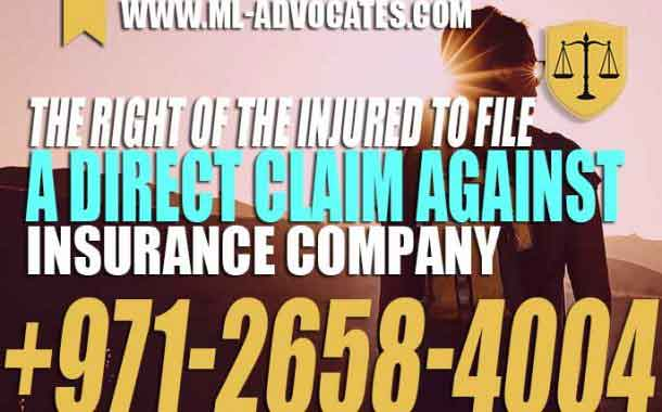 The right of the injured to file a direct claim against insurance company