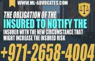 obligation of the insured to notify the insurer with the new circumstance that might increase the insured risk