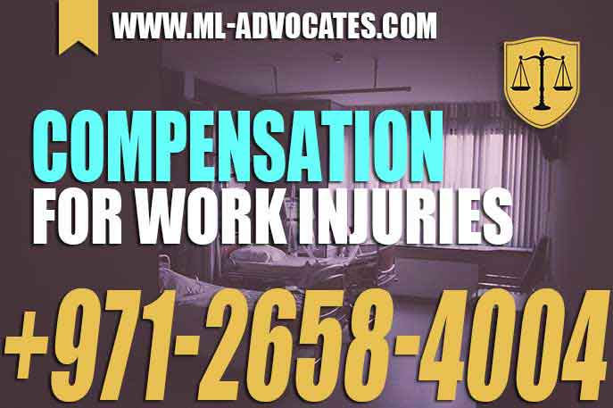 Compensation for work injuries – UAE Law