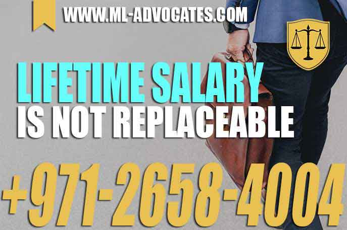 Lifetime Salary is Not Replaceable - United arab Emirate