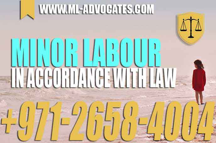 Minor labour in accordance with Law 8 of 1980 and its amendments
