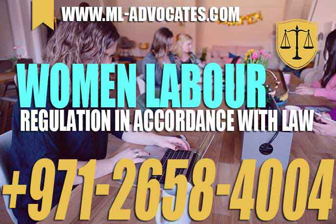 Women Labour Regulation In accordance with Federal Labor Law