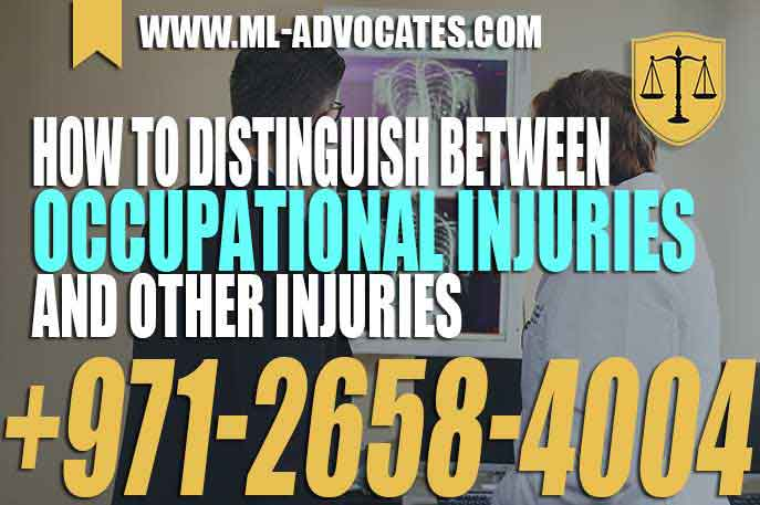 Distinguish Between Occupational Injuries And Other Injuries