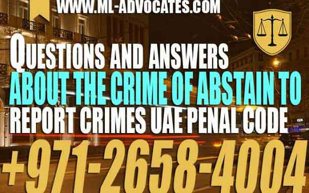 Crime Of Abstain to Report Crimes UAE Penal Code