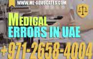 Medical Errors - Definition - Physician Liability and Punishment - UAE Medical Liability Law