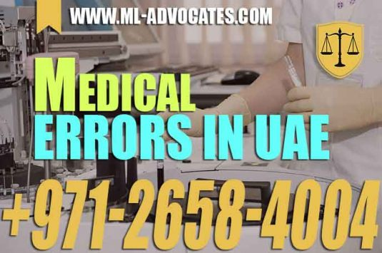 Medical Errors – Definition – Physician Liability and Punishment – UAE Medical Liability Law