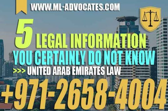 The 5 Legal Information You Certainly Do Not Know – United Arab Emirates