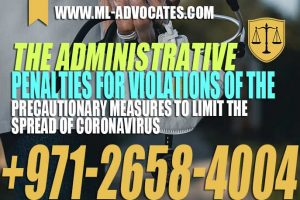 The Administrative Penalties