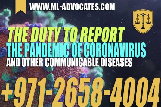 The Duty to Report the Pandemic of Coronavirus and other Communicable Diseases