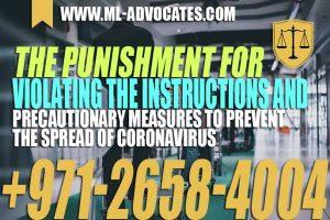 The Punishment for Violating