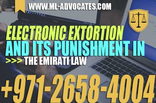 Crime of Electronic Extortion and Its Punishment in the Emirati Law